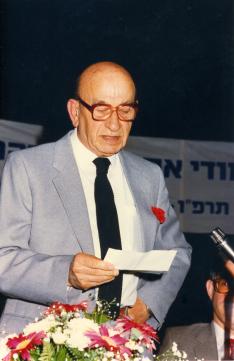 Prof. M. J. Kister's Biography
